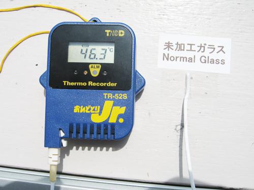定期遮熱コート性能確認 2